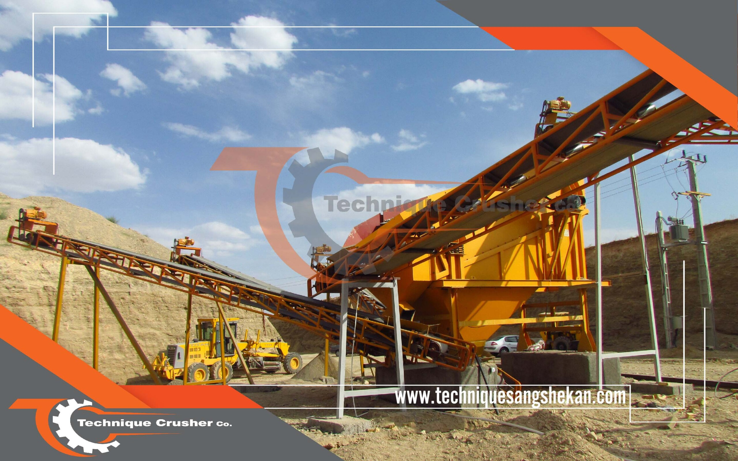 خط تولید سنگ شکن